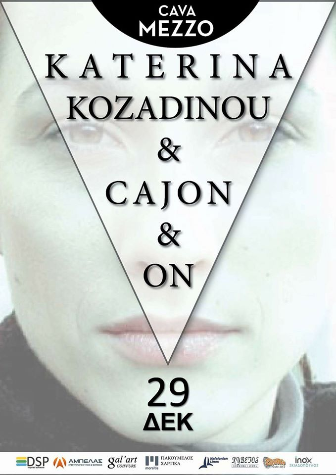 Katerina Kozadinou & Cajon & On